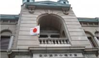 BOJ maintains record stimulus as Kuroda helps Japan's PM Abe to revive the country's economy